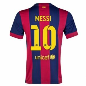 Oficiální autentický dres Barcelona Messi 14/15 domácí, Skladem
